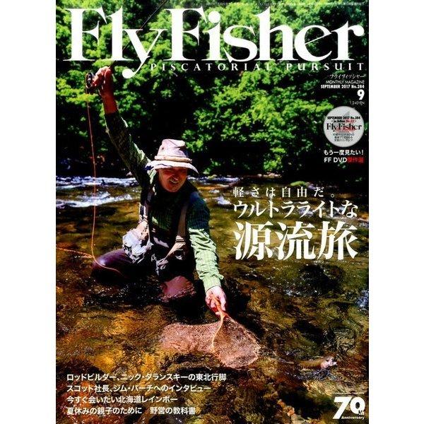 FlyFisher (フライフィッシャー) 2017年 09月号 [雑誌]