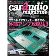 car audio magazine (カーオーディオマガジン) 2017年 09月号 [雑誌]