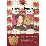 merry jenny 5th anniversary book [ムックその他]