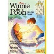 Disney Winnie the Pooh Special Book [ムックその他]