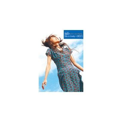 岡崎律子「life is lovely+BEST」(やさしく弾けるピアノ・ソロ・アルバム) [単行本]
