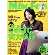 Mac Fan (マックファン) 2017年 09月号 [雑誌]