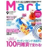 Mart (マート) 2017年 09月号 [雑誌]