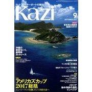 KAZI (カジ) 2017年 09月号 [雑誌]
