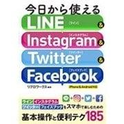 今日から使えるLINE&Instagram&Twitter&-iPhone&Android対応 [単行本]