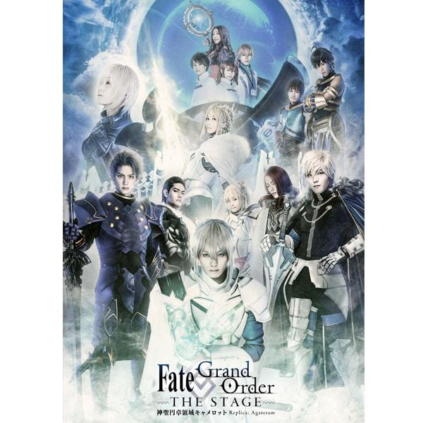 Fate/Grand Order THE STAGE 神聖円卓領域キャメロット Replica;Agateram [Blu-ray Disc]