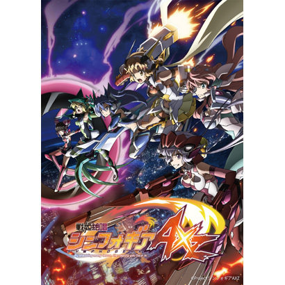 戦姫絶唱シンフォギアAXZ 4 [Blu-ray Disc]