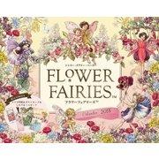 FLOWER FAIRIES Calendar 2018 [カレンダー]