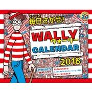 毎日さがせ!ウォーリーCALENDAR 2018 [カレンダー]