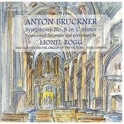 ブルックナー(ロッグ編):交響曲第8番ハ短調(オルガン版)