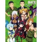 GATE 自衛隊 彼の地にて、斯く戦えり Blu-ray BOX 2