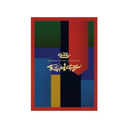 """BiSH/BiSH NEVERMiND TOUR RELOADED THE FiNAL """"REVOLUTiONS"""" [Blu-ray Disc]"""