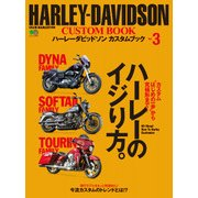HARLEY-DAVIDSON CUSTOM BOOK Vol.3 [ムック・その他]