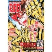 チャンピオン RED (レッド) 2017年 10月号 [雑誌]