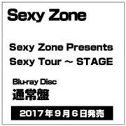 Sexy Zone presents Sexy Tour 2017~STAGE