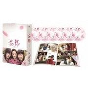 花郎 ファラン DVD-BOXⅡ