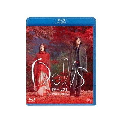 Dolls[ドールズ] [Blu-ray Disc]