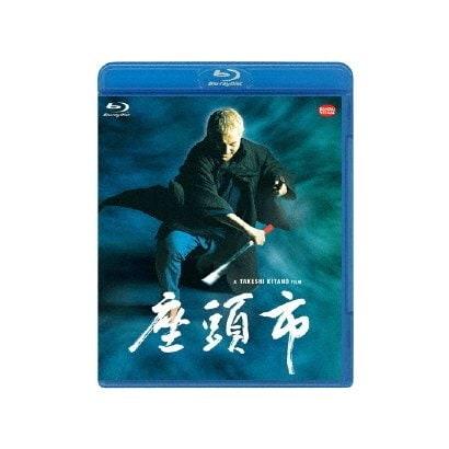 座頭市 [Blu-ray Disc]