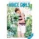 B.L.T. VOICE GIRLS Vol.31 [ムック・その他]