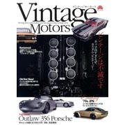 VINTAGE MOTORS [ムック・その他]