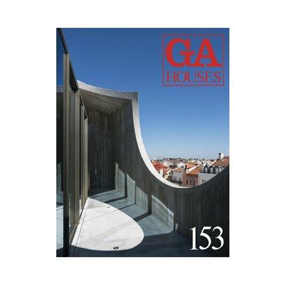 GA HOUSES 153 [全集叢書]