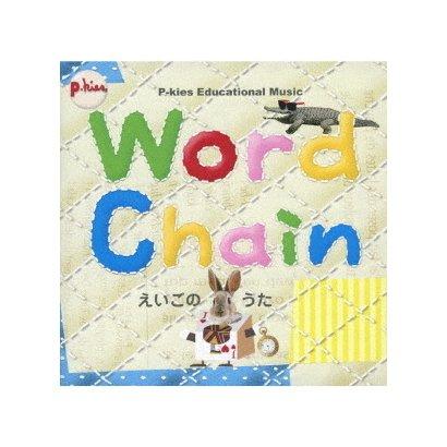 P-kies Educational Series Word Chain
