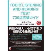 TOEIC LISTENING AND READING TE(CD BOOK) [単行本]