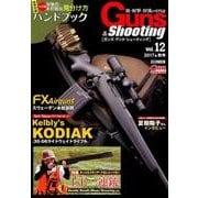 ガンズ・アンド・シューティング Vol.12-銃・射撃・狩猟の専門誌(ホビージャパンMOOK 816) [ムックその他]