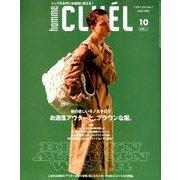 CLUEL homme 2017年 10月号 [雑誌]