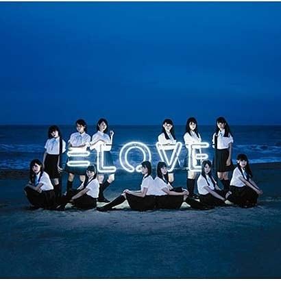 =LOVE/=LOVE