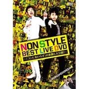 NON STYLE BEST LIVE DVD ~「コンビ水いらず」の裏側も大公開!~