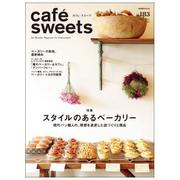 cafe'-sweets(183): 柴田書店ムック [ムック・その他]