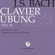 J.S.バッハ:クラヴィーア練習曲集第3部「オルガン・ミサ」