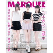MARQUEE Vol.122 [ムック・その他]