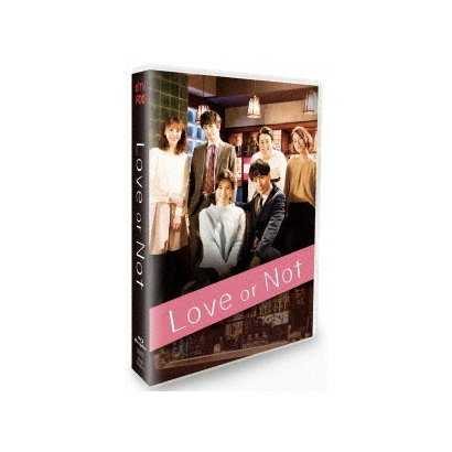 Love or Not BD-BOX [Blu-ray Disc]