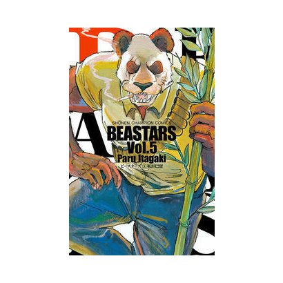 BEASTARS 5 [コミック]