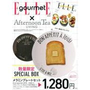ELLE gourmet 2017年9月号×アフタヌーンティ [ムックその他]