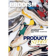 PRODISM(プロディズム) 2017年 10月号 [雑誌]