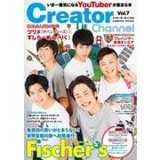 Creator Channel Vol.7 (COSMIC MOOK) [ムック・その他]