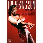 THE RISING SUN―陽が昇る場所へ [単行本]