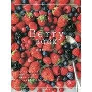 Berry BOOK―ブルーベリー、クランベリー、ストロベリー、ラズベリー…、甘酸っぱくておいしい、ベリーのお菓子とドリンク60レシピ [単行本]