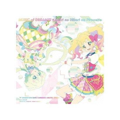 AIKATSU☆STARS!/MUSIC of DREAM!!!/森のひかりのピルエット (TVアニメ/データカードダス『アイカツスターズ!』2ndシーズンOP/EDテーマシングル)