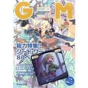 ゲームマスタリーマガジン Vol.1 [単行本]