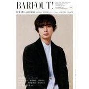 BARFOUT! 265 松本潤 (Brown's books) [単行本]
