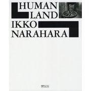 HUMAN LAND 人間の土地 [単行本]