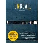 ONBEAT vol.7 [全集叢書]