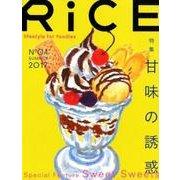RiCE No4 [単行本]