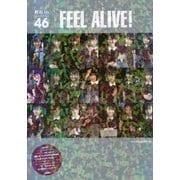 欅坂46 FEEL ALIVE! [単行本]