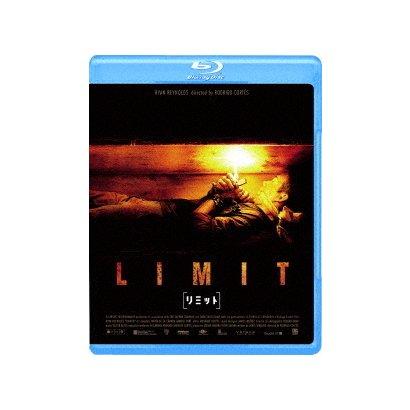 [リミット] [Blu-ray Disc]
