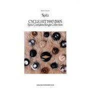 Spitz「CYCLE HIT1997-2005Spitz(バンド・スコア) [単行本]
